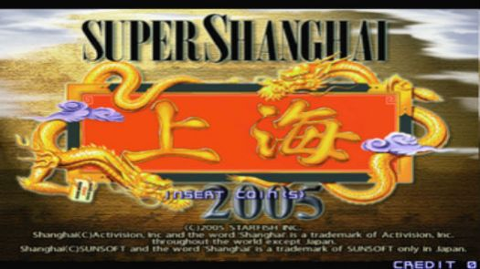Super Shanghai 2005 (Rev A)