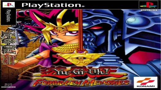 PSX ROMs - Download the Best Sony PSX/PlayStation 1 Games | Gamulator