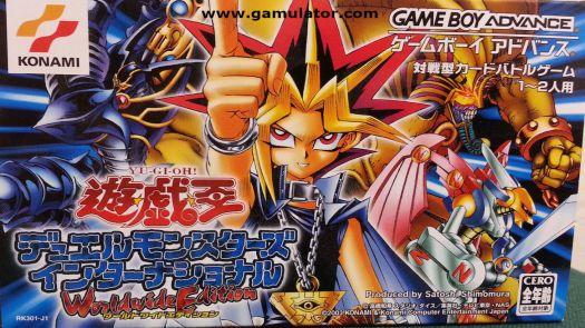 Tales of Phantasia ROM Download for GBA | Gamulator