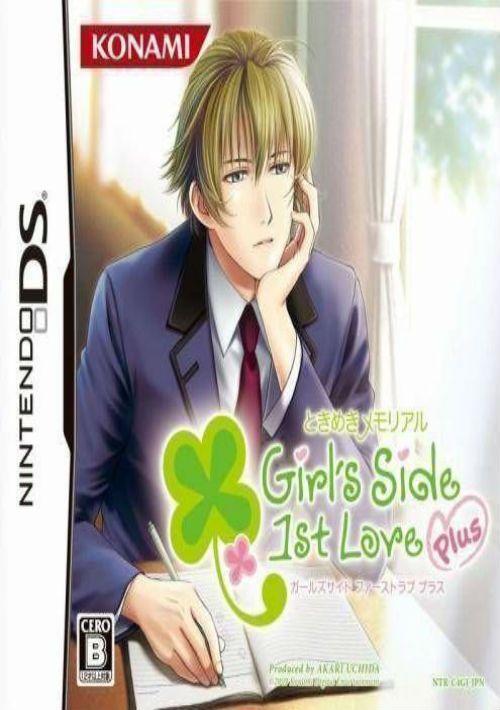 Tokimeki Memorial Girl S Side 1st Love Plus Jp Bahamut Rom Download For Nds Gamulator